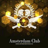Amsterdam Club en Armenia